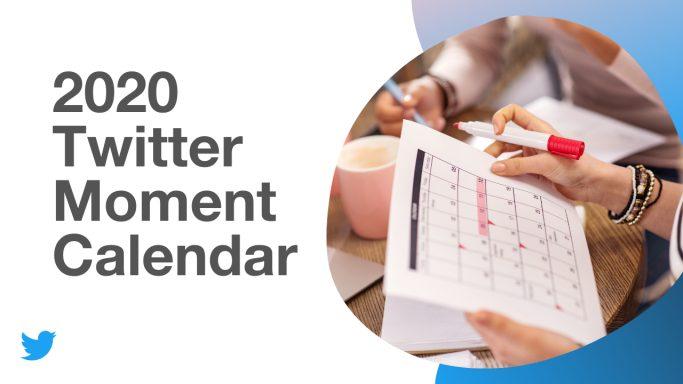 Twitterモーメントカレンダーをご活用ください