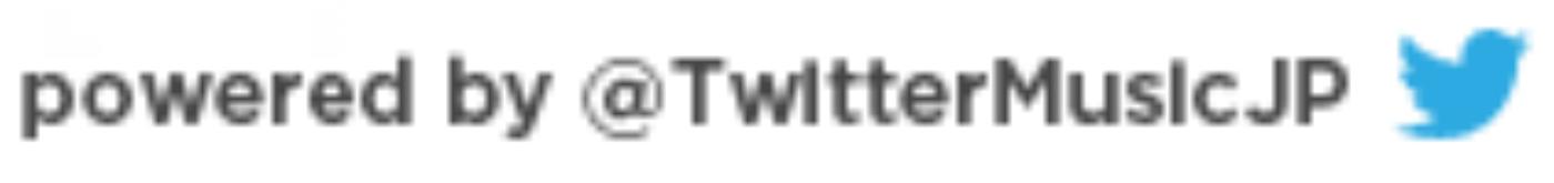 『亀の恩返し 2013』企画会議 on Twitter 開催!