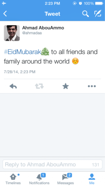 #Eid al-Fitr Celebration on Twitter