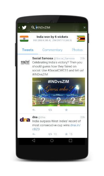 #INDvZIM: A clean six for Team India at #CWC15