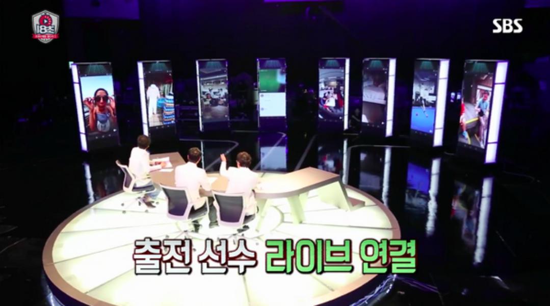 트위터·페리스코프로 생생하게 만나는 SBS 예능 '18초'