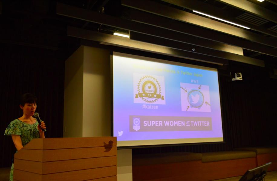 世界各国の女性リーダー x Twitter イベントレポート