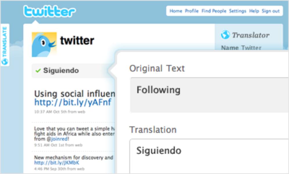 Coming Soon:Twitterを多くの言語で