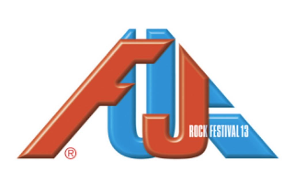 Fuji Rock Festival Twitter公式イベントページ本日からスタート!