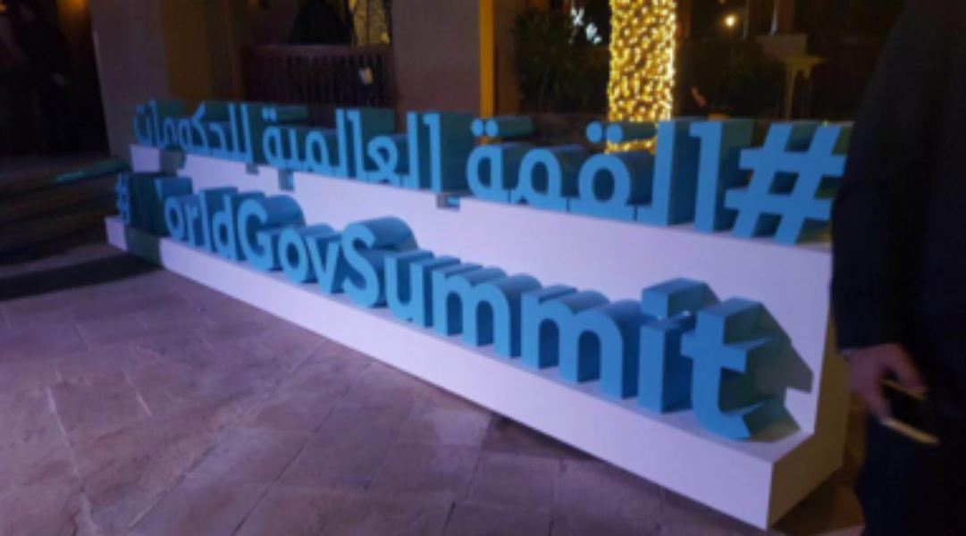 How the World Government Summit unfolded on Twitter