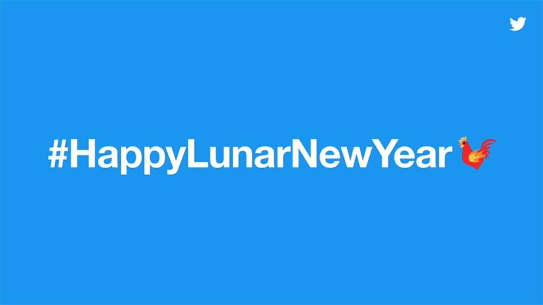 Rayakan #Imlek dengan Emoji dan Stiker Spesial di Twitter