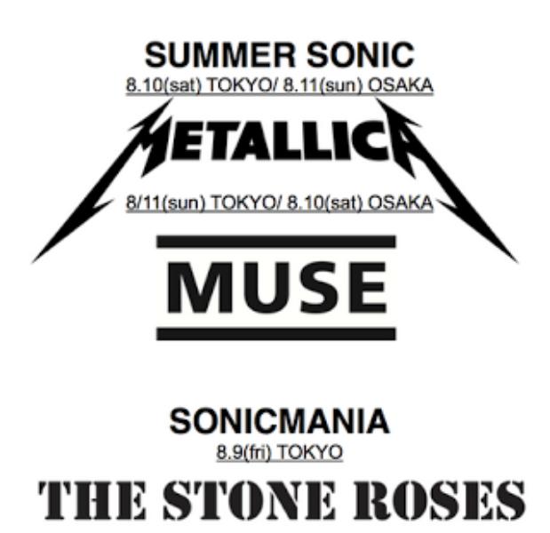 SUMMER SONIC 2013 Twitter公式イベントページも今日から公開!