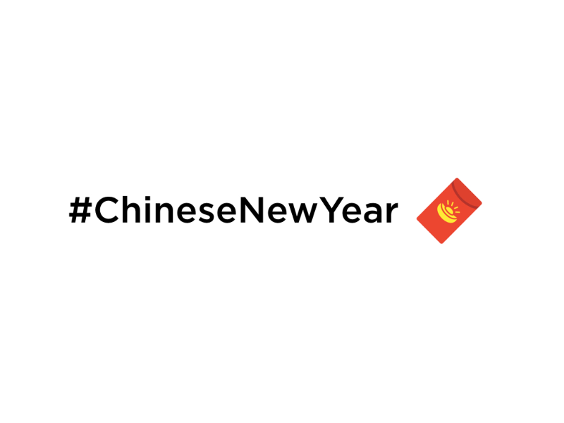 Twitter Emoji Chinese New Year